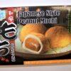 Yuki&Love – Japanese Style Peanut Mochi – 210g