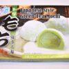 Yuki&Love – Japanese Style Green Tea Mochi – 210g