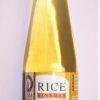 Thai Dancer – Rice Vinegar – 300ml